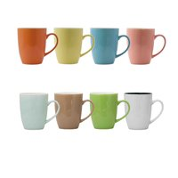 REGENT COFFEE MUG BULLET SHAPED IN ASSTORTED COLOURS (390ML)