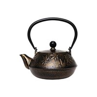 REGENT CAST IRON CHINESE TEAPOT FLOWER BLACK WITH GOLD 650ML