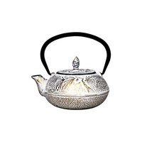 REGENT CAST IRON CHINESE TEAPOT WHITE WITH GOLD 500ML